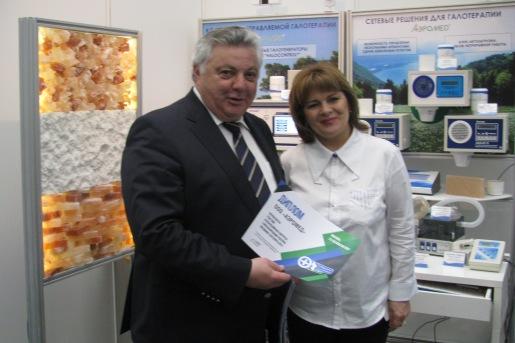 VII Всероссийский конгресс с международным участием «Медицина для спорта - 2017»