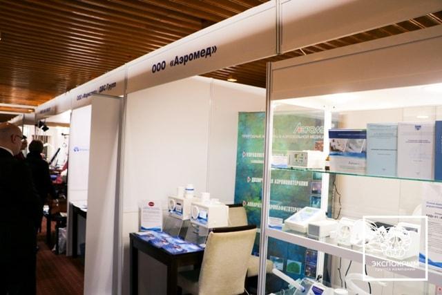 Аппарат сухой солевой аэрозольтерапии АСА-01.3 модель Прима indoor