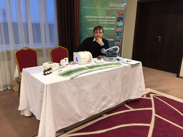 Конференция «Сложные вопросы - Простые решения»