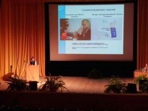 Тезис доклада «Современные технологии с применением природных факторов в программах медицинской реабилитации»