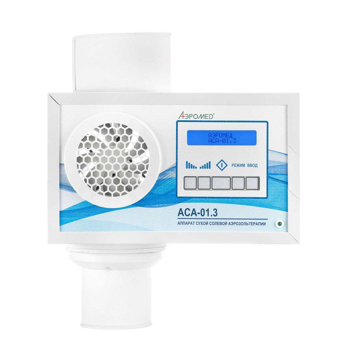 Галогенератор АСА-01.3 (ГалоПрима)