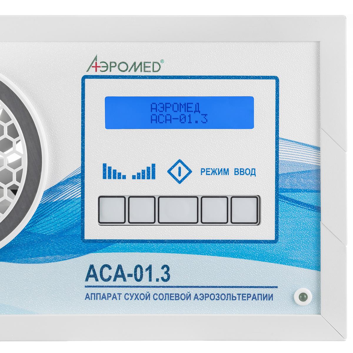 Галогенератор АСА-01.3 (ГалоПрима) 5