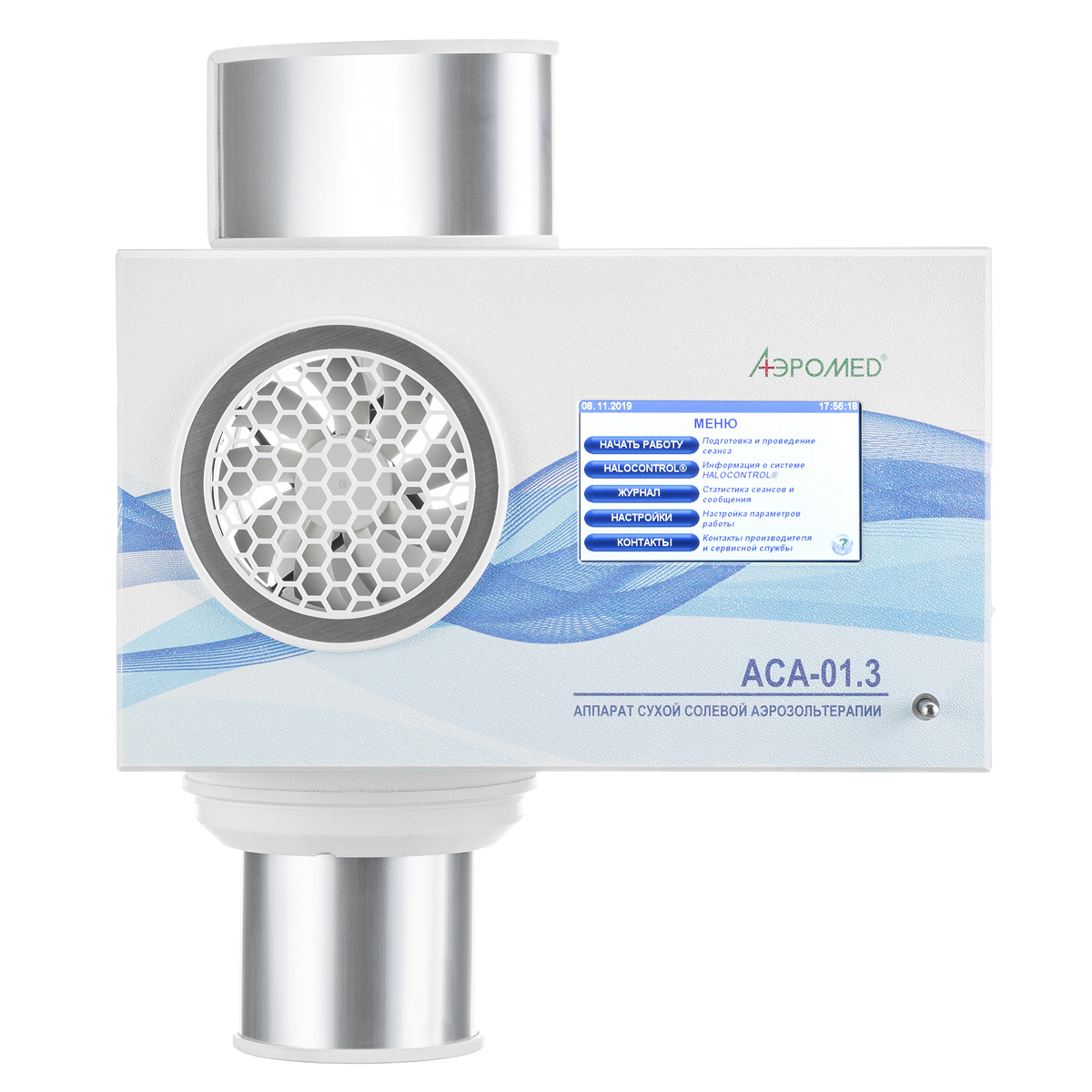 Галогенератор АСА-01.3 (ГалоСМАРТ)