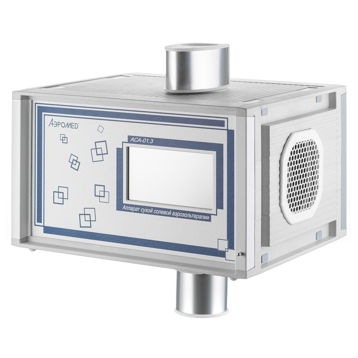 Галогенератор АСА-01.3 (ГалоПРО) 3
