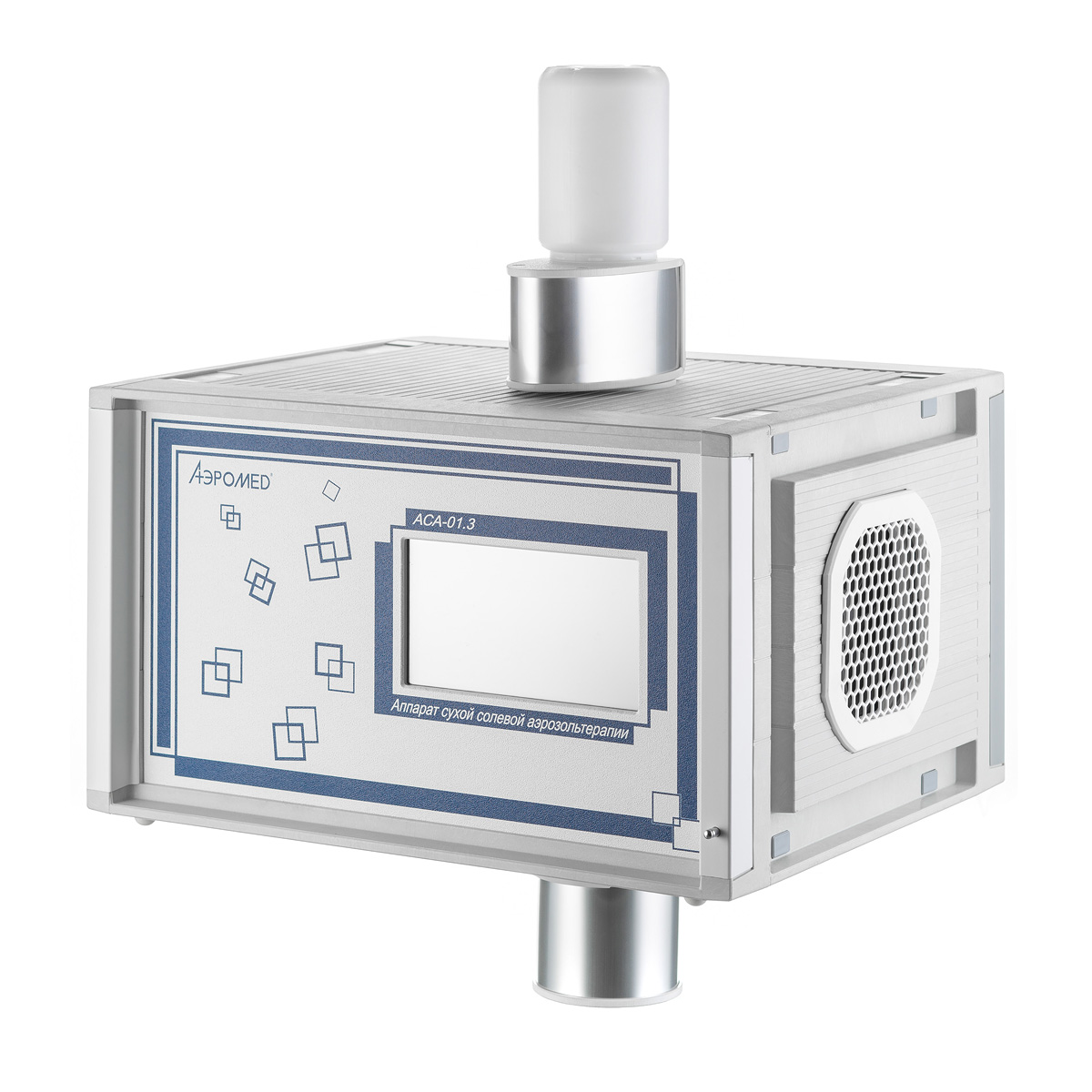Галогенератор АСА-01.3 (ГалоПРО) 4