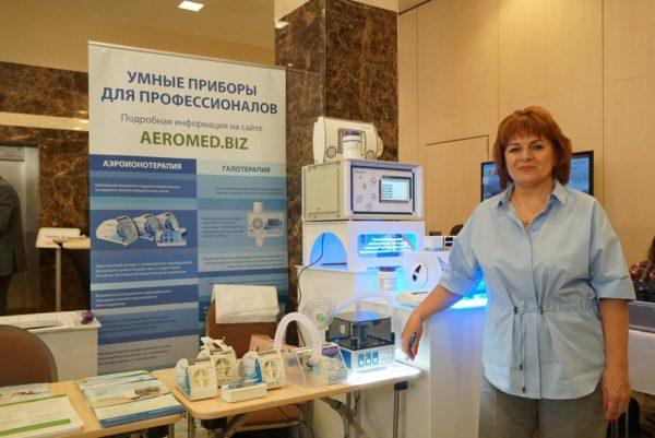 Компания «Аэромед» приняла участие в VI Научно-практической конференции оториноларингологов и сурдологов ФМБА России