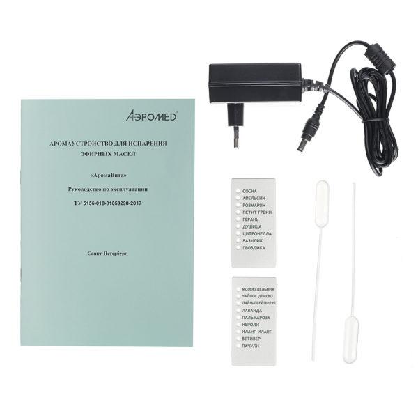 Прибор для ароматерапии АромаВита СПА